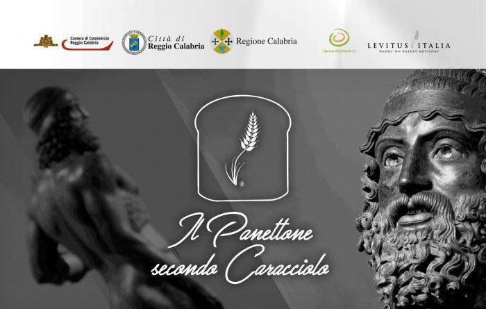 Il panettone secondo caracciolo il 24 Settembre 2017 a Reggio Calabria